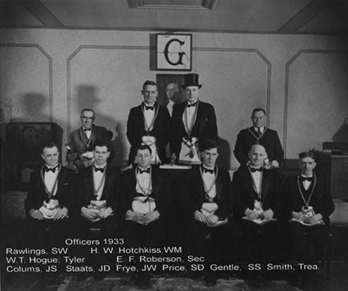 1933officerstxt